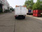 武汉市路面清扫车专卖店