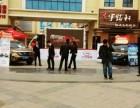 青岛LED广告宣传车LED舞台车全国出租租赁