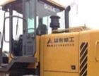 龙工 LG855D 装载机  (两台铲车急售中)