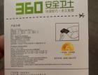 全新360杀毒卡高倍速,低价钱,当手机卡,相机卡,导航卡,记录仪
