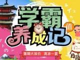 苏州日语学习,让您从此告别哑巴日语