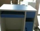 四平办公家具厂家直销价格低保质量办公桌椅辅导桌