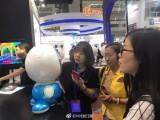 鼎盛智能科技携手ibotn爱蹦儿童机器人亮相高交会