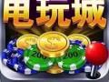 香港星力游戏第八代目前市场上最好玩的手游平台