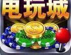 香港星力游戏第八代手游平台打法小技巧