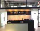 惠州成人日语培训中心,惠城区小金口街道办事处高考日语,江北