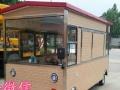 电动餐车快餐车早餐车移动售货冷饮车多功能美食餐车