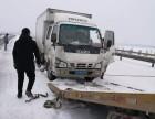 石家庄附近修理厂提供道路救援拖车维修送油搭电丨维修质量有保障