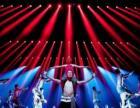 元月27日晚上八点大型舞剧红高粱