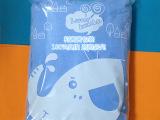 广州厂家现货EVA磨砂拉链袋 高档服装包装袋 批发印刷LOGO自
