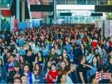 2021年廣州美博會-廣州3月國際美博會
