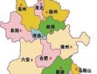 【南京诺道汽车金融】加盟/加盟费用/项目详情