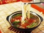 阿香米线加盟让你舌尖上放心的尽情享受美味