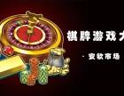 广西柳州麻将 岑溪麻将 南宁麻将游戏app开发