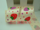 迪雅织带丝带织带印花带批发涤纶带印三色草莓26mm可定制