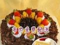 延吉市精心蛋糕订购天然蛋糕原料订蛋糕送货上门