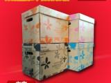定制邮政纸箱飞机盒搬家箱包装箱气泡膜批发零售