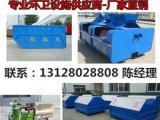 广东垃圾收集箱 铁垃圾斗箱