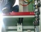 湘乡水电工,湘乡水电施工,湘乡强电安装队伍