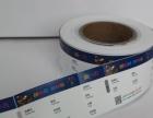 卷筒门票印刷,景区门票印刷,不干胶标签印刷