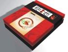 河南郑州精品盒加工厂,郑州精品礼盒包装厂,郑州硬盒包装厂家