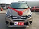 出售二手商务车:上汽大通G10旗舰版,顶配,有质保可贷款2年3.5万公里面议