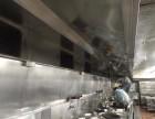 在宜昌哪家烟道清洗公司最靠谱?