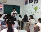 山木留学韩语 专业语言培训26周年