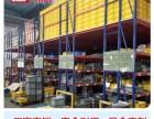 广东货架定制 空间货架槽钢搭建阁楼 广东货架定制