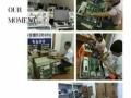 三菱/西门子PLC编程培训班