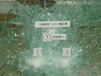 泸州振兴防彈玻璃生产商
