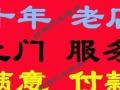 上海实体店专业咨询一疑证难证一过户转籍一拍牌一收车保险
