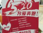 杭州跑步机,活动热卖中-国际品牌