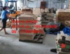 河北体育木地板厂家,秦皇岛体育馆木地板安装