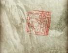 刘一民的山水画