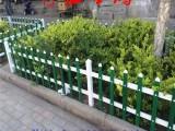 青海市政绿化草坪护栏 花园栅栏厂家