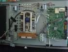 黄岛开发区电视安装维修