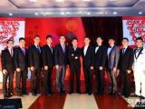 中國天寶婚慶超級團隊 深圳婚禮主持人團隊