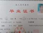 广西民族大学函授报名(教学形式:自学为主,面授为辅