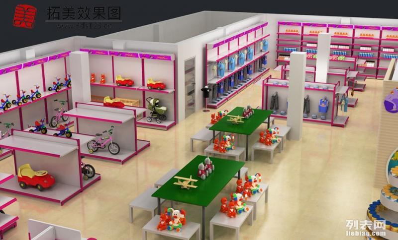 拓美工作室代做上海效果图制作展厅展柜 超市专柜货架效果图