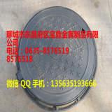 球墨铸铁圆形井盖,可定制各种字体,球墨井盖防滑防盗