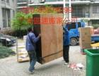 广州专业大型厂房搬/专业大型工厂搬迁 广州圆通搬家公司