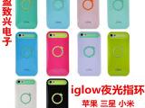 厂家 韩国iglow苹果4siPhone5 6糖果色夜光指环手机