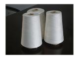常年供应 大量批发 优质全棉纱 21支全棉纱线 欢迎致电