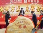惠州一方演艺租赁桁架舞台灯光音响 展会布置活动策划
