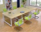 重庆会议桌老板员工桌职员开会办公桌会客大班台定制一件代发