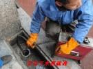 义乌马桶疏通管道高压清洗下水道疏通清洗
