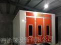沧州汽车环保无尘喷烤漆房远红外线碳纤维电加热喷漆房可定做