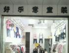 华新开发区 发新开发区四一七青峰街 服饰鞋包 商业街卖场