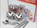 生产供应 福临门礼品碗套装 不锈钢餐具十二件套 碗筷勺12pcs